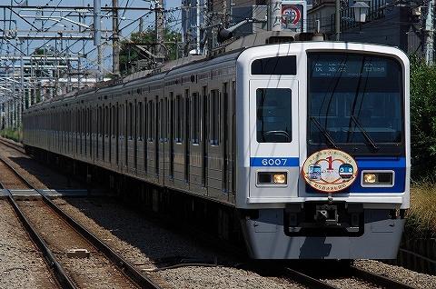 Seibu6000_higashikurume09061