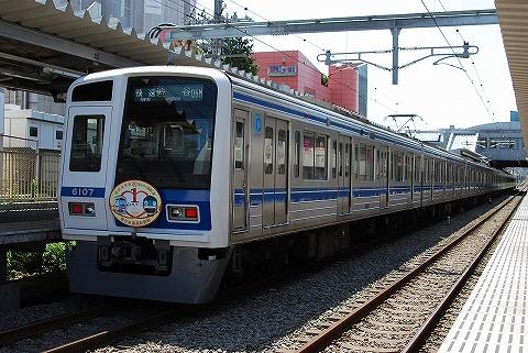 Seibu6000_higashikurume09062