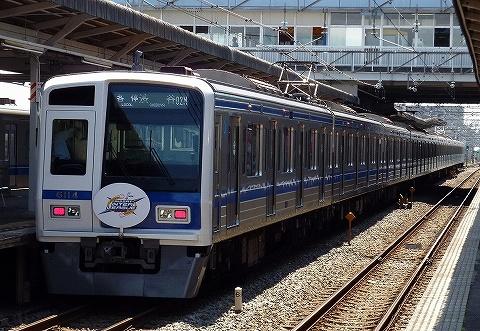 Seibu6000_kotesashi0906