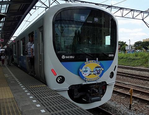 Seibu30000_hanno