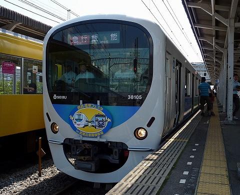 Seibu38105_kotesashi