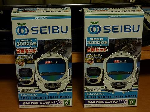 Btrain_seibu30000