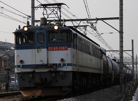 Ef651087_miyahara
