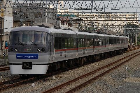 Seibu10000_shintokorozawa0906