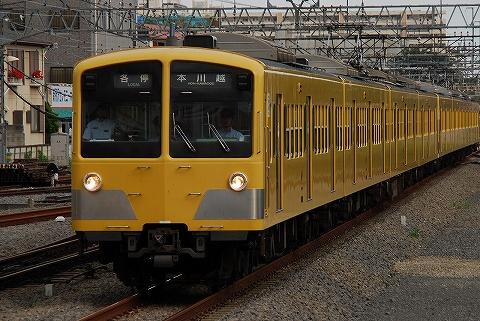 Seibun101_shintokorozawa0906