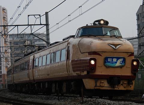 Type489_miyahara090613