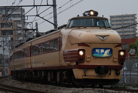 Type489_miyahara090614
