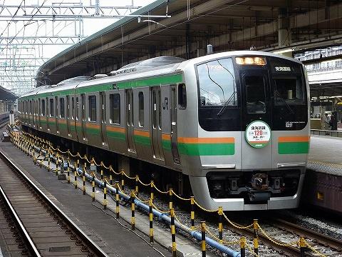 E217_tokyo0906