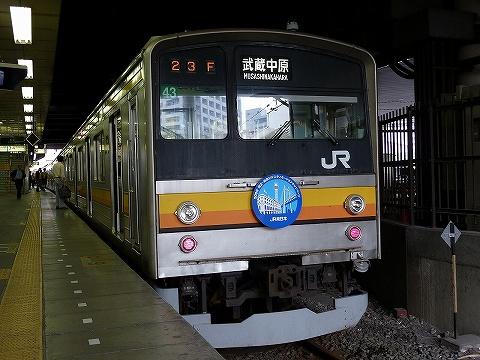 Kuha20527_kawasaki0906
