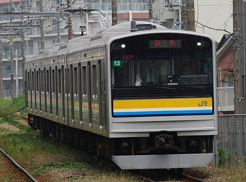 Type205_tsurumiono0906