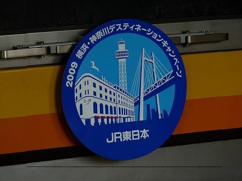 Yokohamakanagawadchm