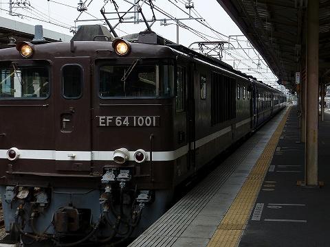Ef641001090619