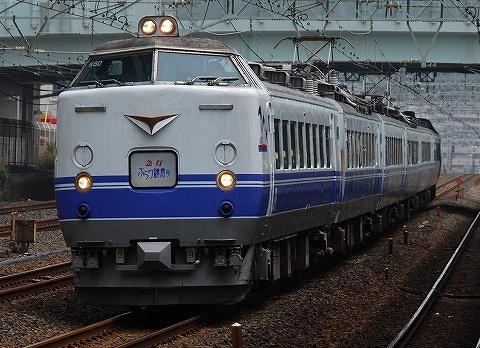 Type485_shinkoyasu09061