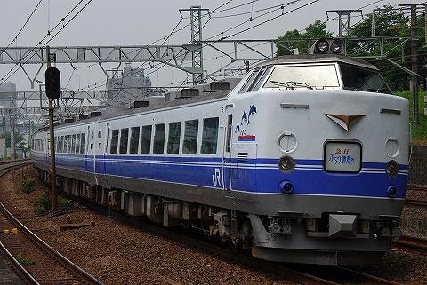Type485_shinkoyasu09062
