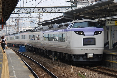 Type485_shitte09061