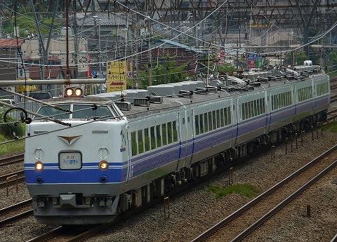 Type485_totsuka0906