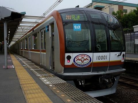 Tokyometro10001_akitsu0906