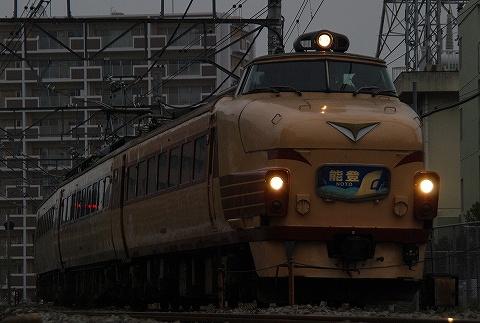 Type489_miyahara090620