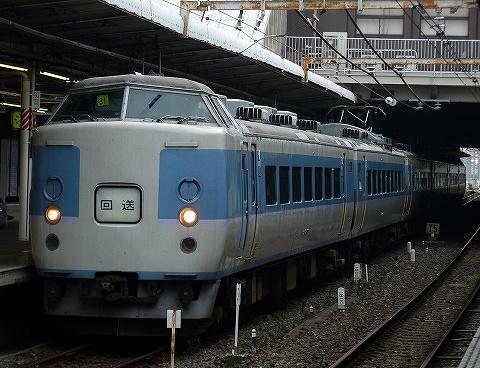 Type189_omiya0906