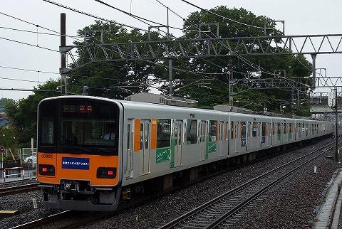 Tobu50000_fujimino0906