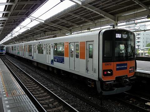 Tobu50070_wakoshi0906