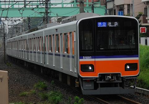 Tobu50090_mizuhodai0906