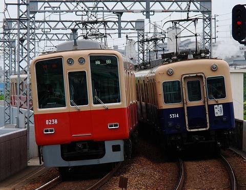 Hanshin53118000_daimotsu0905