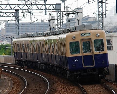 Hanshin5331_daimotsu0905