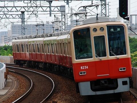 Hanshin8000_daimotsu0905