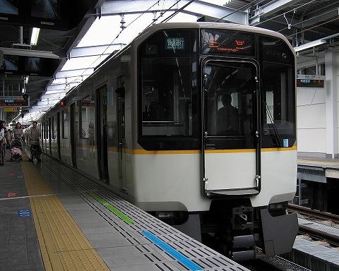 Kintetsu9321_nishikujyo0905