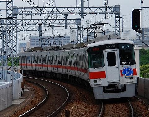 Sanyo5000_daimotsu0905