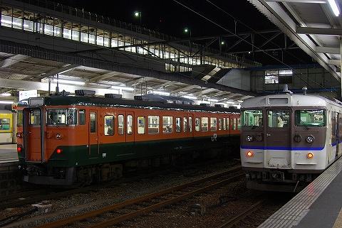 Type113115_hirosima0905
