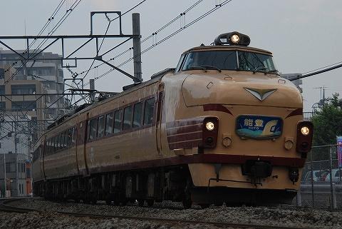 Type489_miyahara090626