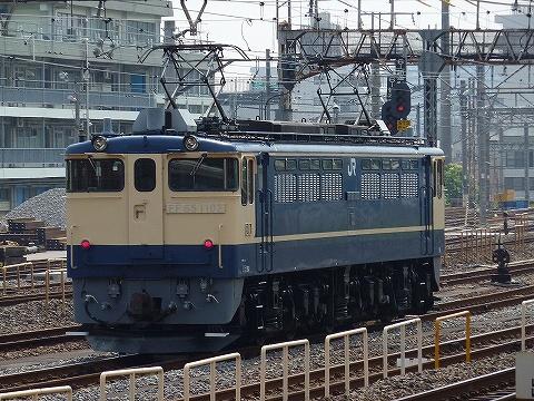 Ef651102_kanamachi0906