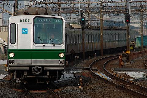 Tokyometro6000_kanamati