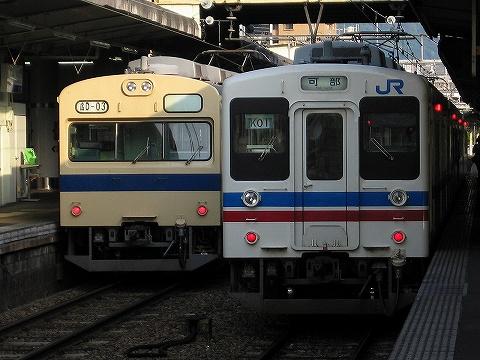 Type103105_hiroshima0905