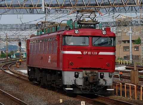 Ef81139_kanamachi0906