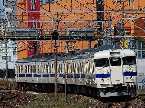 Type411_nishikokura0905