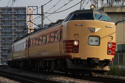 Type485_miyahara0906271