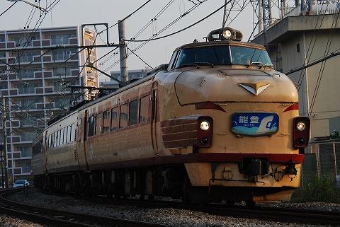 Type489_miyahara090627