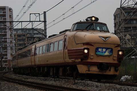 Type489_miyahara090628