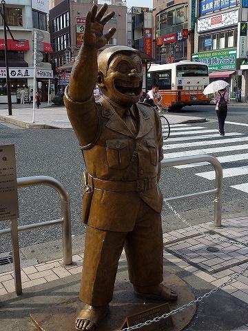 Ryotsu