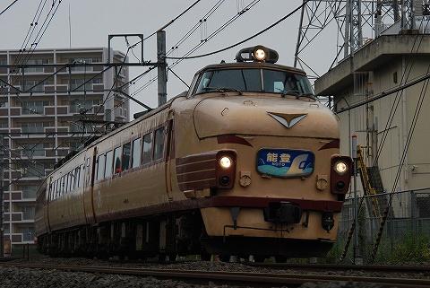 Type489_miyahara090701