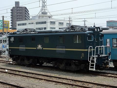 Chichibudeki201_kumagaya0906