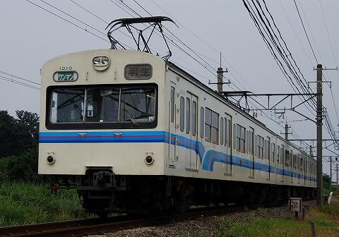 Chichibu1000_aketo0906