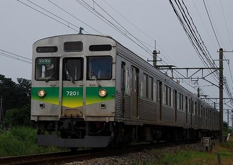 Chichibu7000_aketo0906