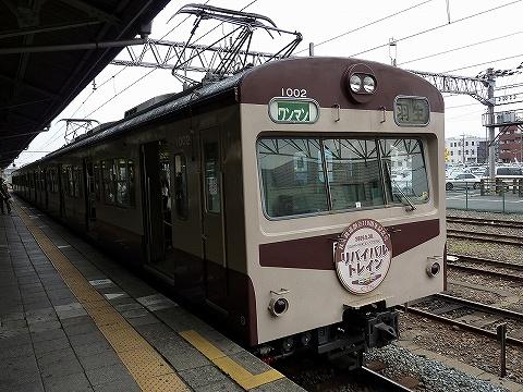 Chichibudeha1002_kumagaya0906