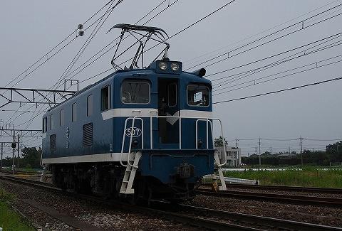 Chichibudeki507_takekawa