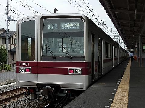 Tobukuha21801_kitakasukabe0906