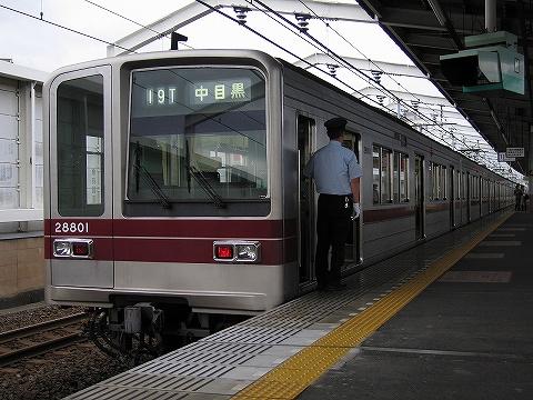 Tobukuha28801_sinden0905